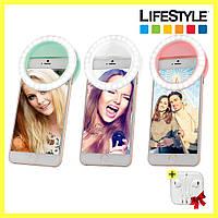 Светодиодное селфи кольцо Selfie Ring Light + Подарок!! Наушники Apple