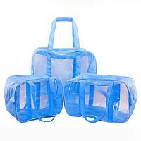 Набор сумок в роддом комбинированные из ПВХ + спанбонд размер S+M+L