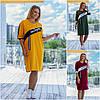 Р 48-62 Спортивне плаття - туніка з довгим рукавом Батал 22034