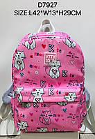Рюкзак городской D79 розовый, фото 1