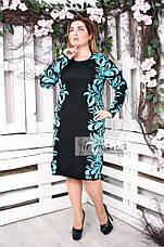 Теплое вязаное платье Леди синее, фото 3