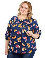 Стильный женский пиджак больших размеров (52, 54, 56, 58, 60, 62, 64)