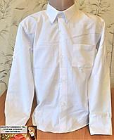 Детская рубашка белая для мальчика 6, 7, 8 лет