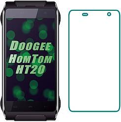Защитное стекло Doogee HomTom HT20 (Прозрачное 2.5 D 9H) (Дуги Хомтом ХТ20)