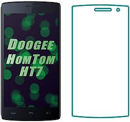 Защитное стекло Doogee HomTom HT7 (Прозрачное 2.5 D 9H) (Дуги Хомтом ХТ7)