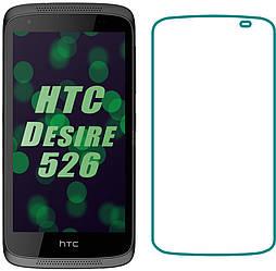 Защитное стекло HTC Desire 526 526G 526G+ (Прозрачное 2.5 D 9H) (НТС Дизаер 526 Джи)