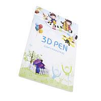 Трафарет для 3D ручки и рисования Kaiyiyuan 40 моделей