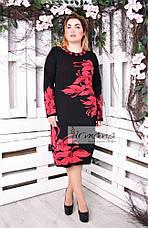 Теплое женское платье для полных Орхидея белая, фото 2