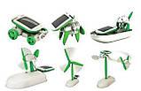 Конструктор робот SOLAR 6 в 1 на сонячній батареї Robot kids, фото 6