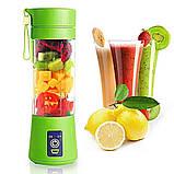 Портативный USB фитнес блендер Smart Juice Cup Fruits, фото 2