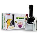 Автоматическая мороженица Yonanas Healthy Dessert Maker | Сорбетница, фото 5