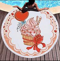 """Пляжный коврик круглый """"Пироженко"""". Красивый пляжный плед подстилка 150х150"""