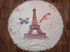 """Пляжне кругле рушник килимок покривало """"Paris"""". Гарне покривало підстилка килимок на пляж 150х150"""