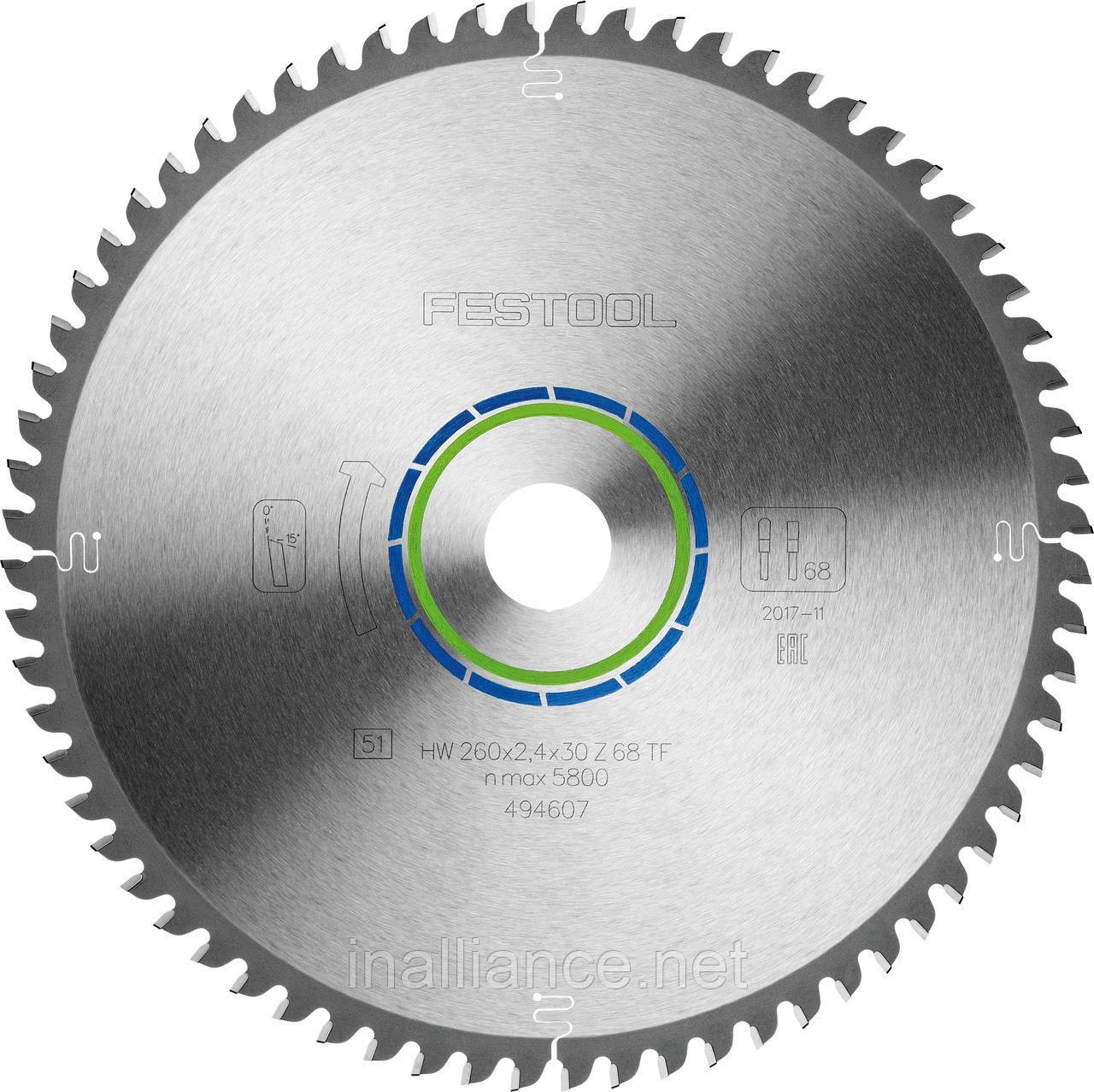 Спеціальний пиляльний диск 260 x 30 х 2,4 TF68 Festool 494607