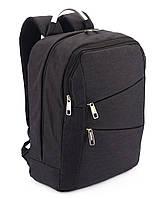 Классический стильный рюкзак, Черный, алюминиевая ручка 38*29см