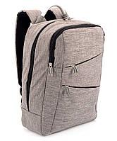 Классический стильный рюкзак, Серый, алюминиевая ручка 38*29см