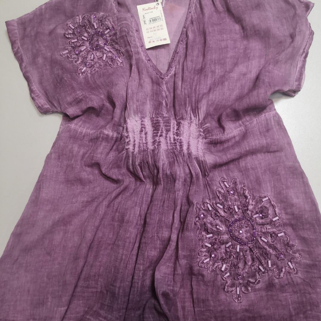 Блуза жіноча бавовна тонкий з вишивкою бісером БЛ 13196-4