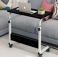 Передвижной стол для ноутбука с регулировкой высоты, 60 х 40 см
