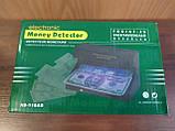 Детектор валют ультрафиолетовый Money detector AD-118AB от сети, фото 5