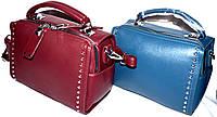 Женские молодежные клатчи, маленькие сумочки из искусственной кожи 24*17 см (бордо и синий)