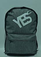 Рюкзак городской YES серый, фото 1