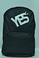 Рюкзак городской YES классика, фото 1