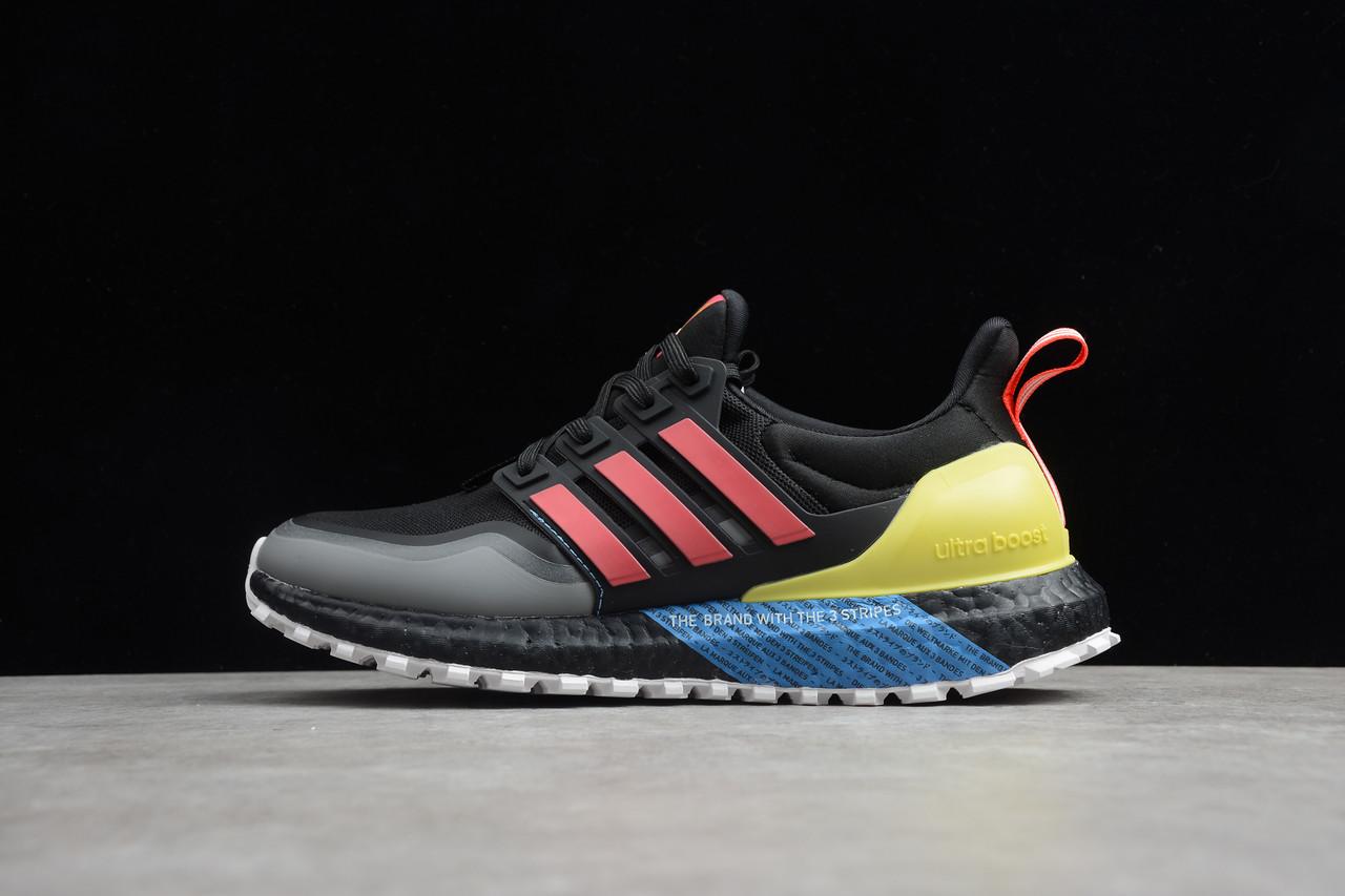 Кроссовки мужские Adidas Ultra Boost 4.0 / ADM-3478 (Реплика)