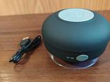 Акустическая система SPS X1 Dynamic Bluetooth Speaker с присоской, фото 8
