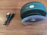 Акустическая система SPS X1 Dynamic Bluetooth Speaker с присоской, фото 6