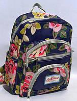 Женский городской рюкзачек Cath Kidston цветок, фото 1