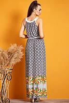 Женское летнее платье макси на бретелях (0934-0933-0935 svt), фото 2