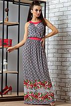Женское летнее платье макси на бретелях (0934-0933-0935 svt), фото 3