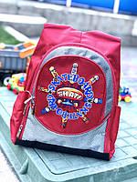 Школьный рюкзак для мальчика на1-3 класс