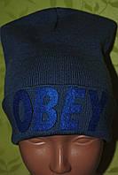 Шапка мужская (подростковая) OBEY