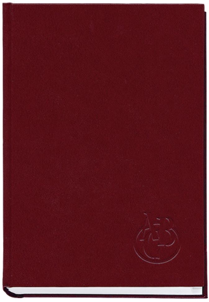 Книга алфавитная, А5, 112 листов, бордовый ( 211 05Б) украинский алфавит