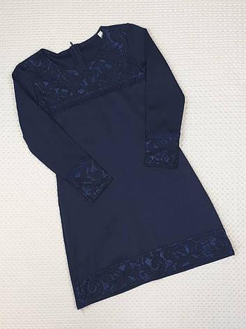 Школьное платье для девочки  р.122-140 т.синие, фото 2