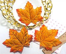 Лист клена 8 см, желто-оранжевый