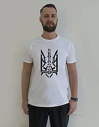 """Чоловіча футболка з принтом """"Тризуб кований"""""""