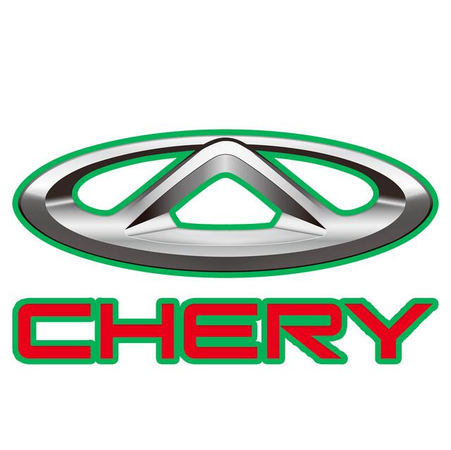 Тюнинг Chery