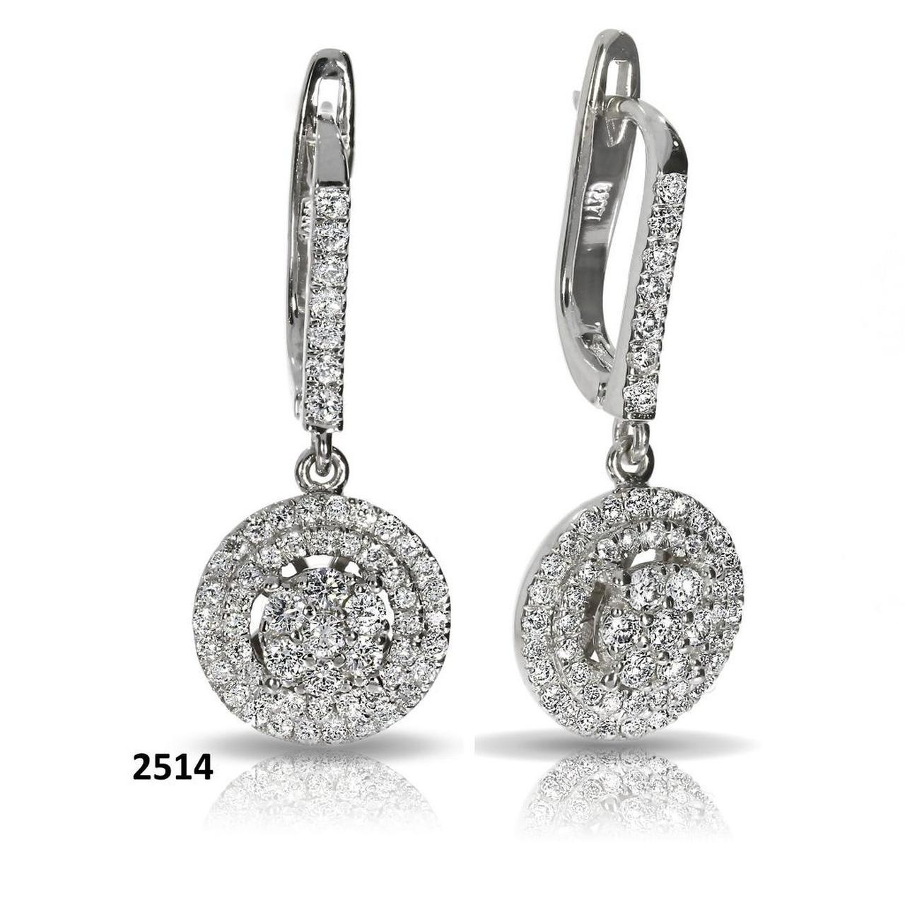 Серьги из белого золота с бриллиантами (1685812)