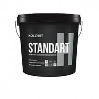 Kolorit standart H интерьерная матовая краска база А 4,5 литров