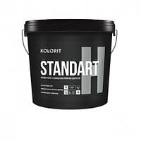 Kolorit standart H интерьерная матовая краска база А 9 литров