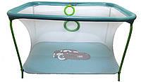 Манеж игровой KinderBox с мелкой сеткой Бирюзовый  КОД: km77
