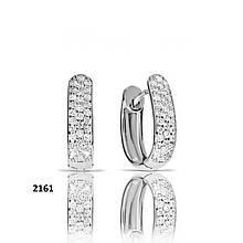 Сережки з білого золота з діамантами (1684939)
