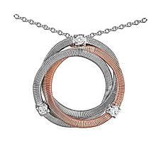 Кулон из золота с бриллиантами, размер 40 (074902)