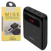 Power Bank hoco Mige B20 10000 mAh Черный  КОД: 3862
