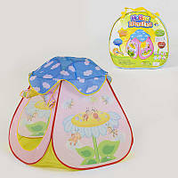 Палатка детская Play Smart 889-127 Цветочек КОД: hub_tMpJ04807