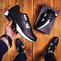 Мужские кроссовки в стиле Nike Air Max 90