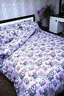 Пододеяльник ЕВРО Brettani 210х220 см Фиолетово-серый КОД: 10039