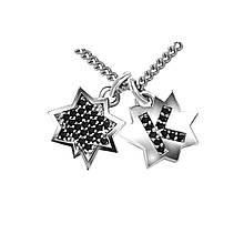 Кулон из серебра (1530862)